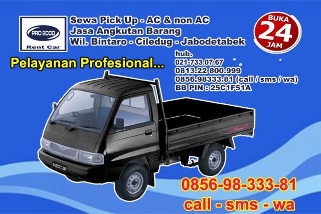 Foto: Sewa Mobil Pick Up Jakarta